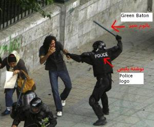 Black uniform and Police logo and rank with green batons are also personnel of the Sepah special forces.