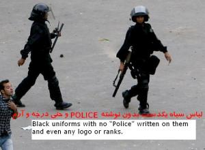 Black uniform with no ranks on them and different metal helmets are either formal soldiers or from Sarullah Base in Tehran (IRGC security force for Tehran).  Among these people often Lebanese Arabs or Aghans are found who serve the Sepah.