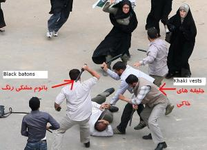 Gray vests and Khaki, personal clothes and black batons all represent either the IRGC (Sepah) or Hezbullah groups who support the Sepah.